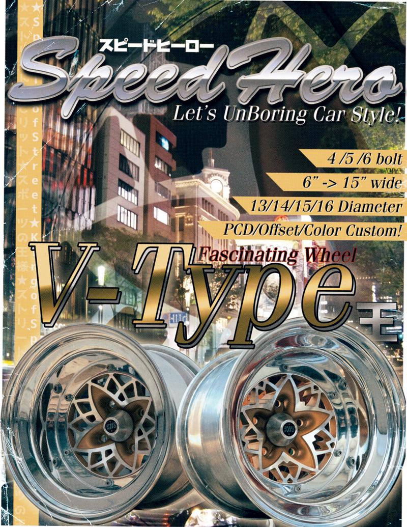 [Image: AEU86 AE86 - Speed Hero Wheels]
