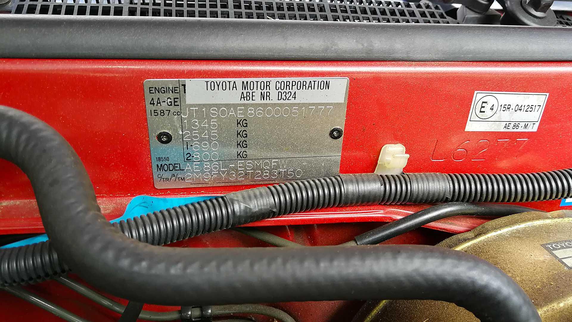 [Image: AEU86 AE86 - Help needed: firewall plates wanted]