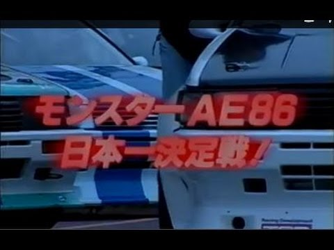 Best Motoring Vol. 42: AE86 Video Special