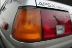 [Image: AEU86 AE86 - AEU86 Shop]