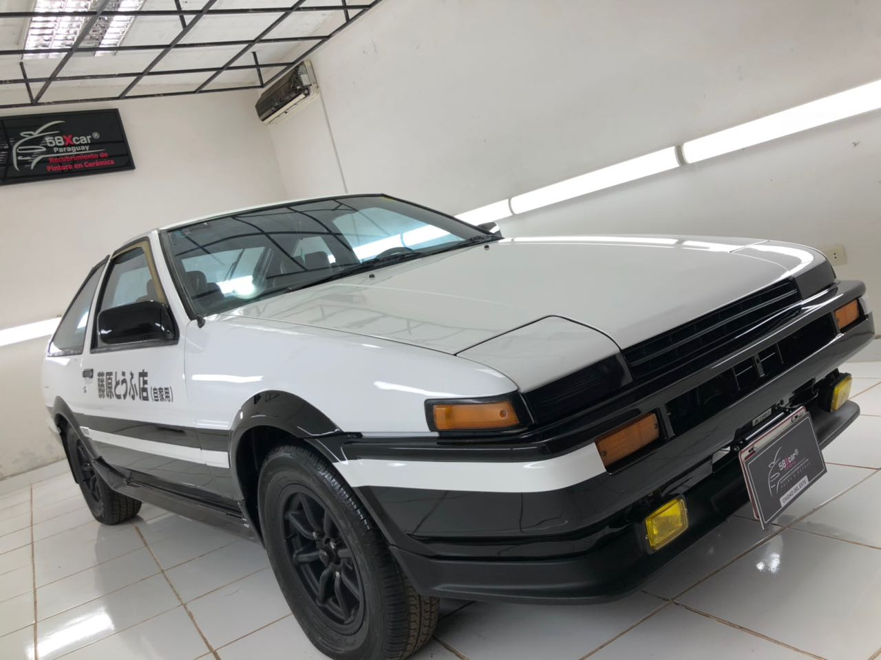 [Image: AEU86 AE86 - Hello, from Paraguay]