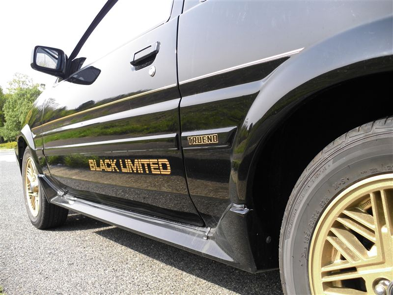 Sprinter Trueno AE86 Black Limited